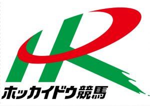 © (一社)北海道軽種馬振興公社