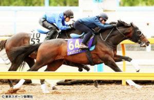 ©東京スポーツ新聞社